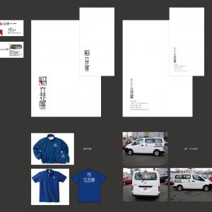branding-tachibanaya-pict