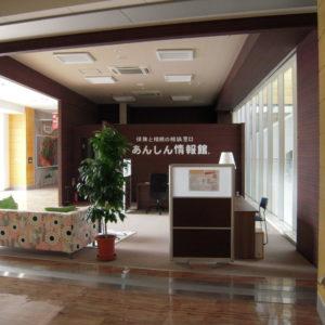 オフィスの内装デザイン