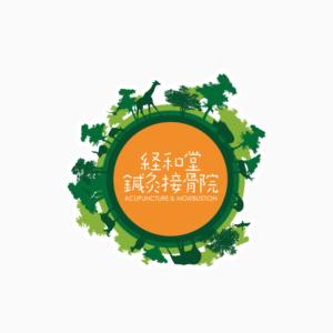 branding-keiwado