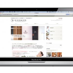 branding-tetsugakudo-web