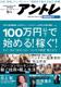 icon-book01.jpg