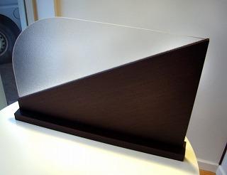 P1290016.jpg